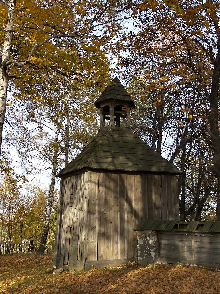 Pilica, Góra św. Piotra