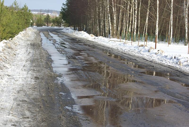 Droga w Kostkowicach