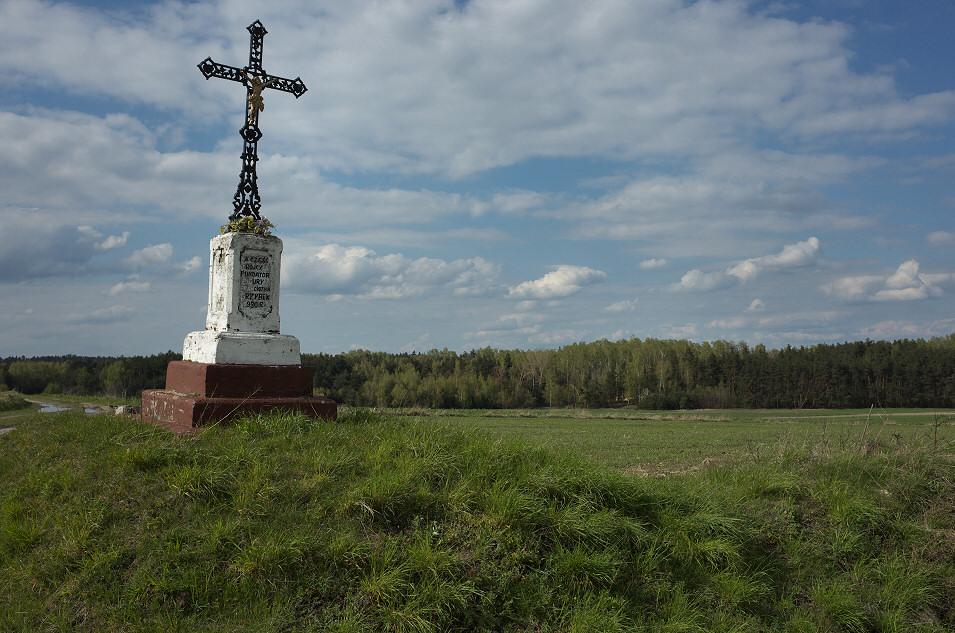 okolice Raszkowa
